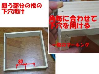 venti_23_DSC01364a.jpg