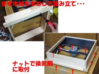 venti_23_DSC01422a.jpg