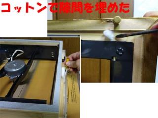 venti_30_DSC01442a.jpg