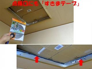 venti_31_DSC01446a.jpg