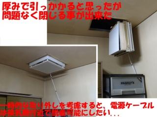 venti_32_DSC01459a.jpg
