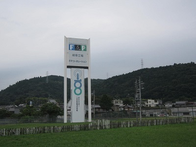 IMG_1380a.jpg