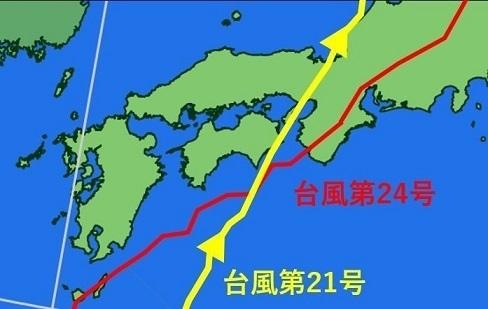 台風21号、24号の進路