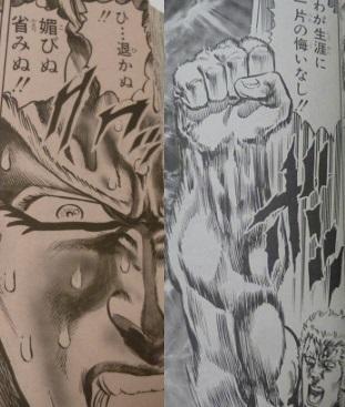 hokuto180913-3.jpg