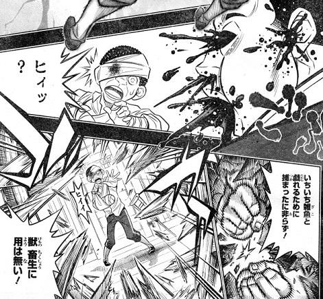 kenshin180904-.jpg