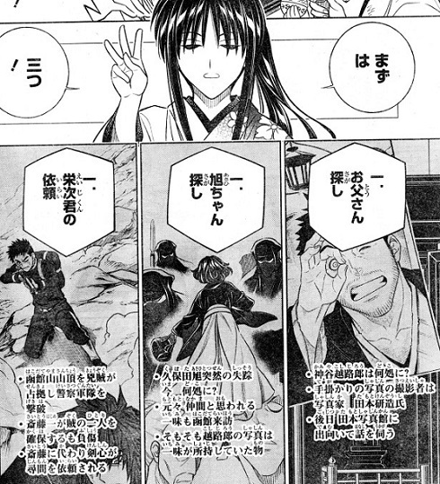 kenshin180904-1.jpg
