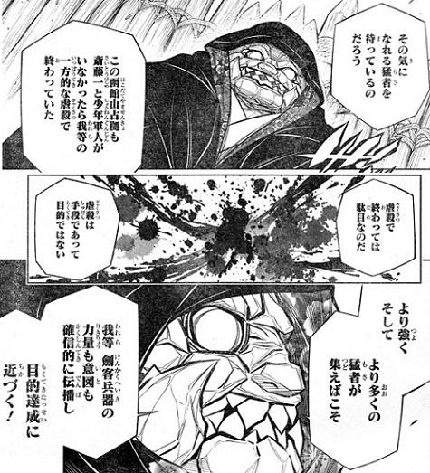 kenshin180904-2.jpg