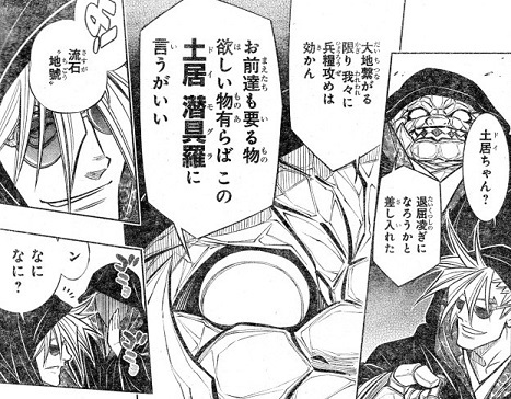 kenshin181003-.jpg