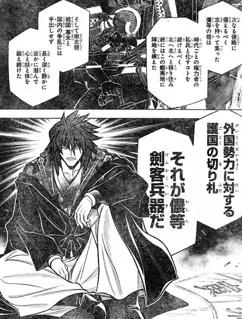 kenshin181003-1.jpg