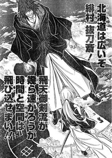 kenshin181003-3.jpg