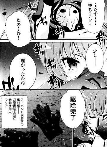 kurokishi180826-1.jpg