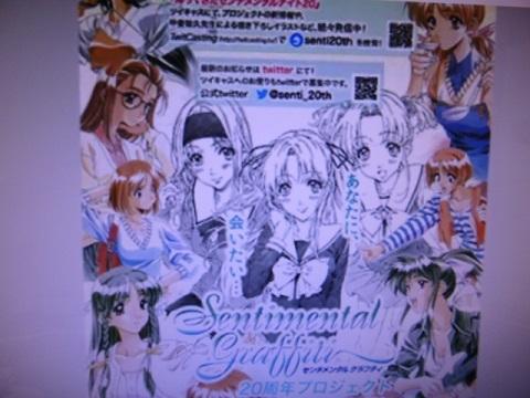 senchi180810-1.jpg