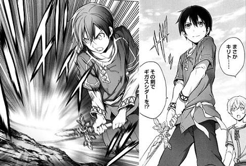 sword181010-1.jpg