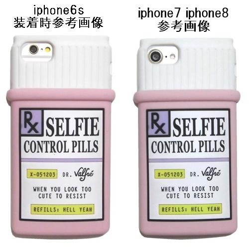 SELFIE CONTROL 3D IPHONE 6 6s 7 6plus 6splus 7plus CASE (15)1