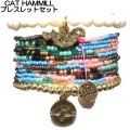c001 multi colored coco bracelet set natural (4)1