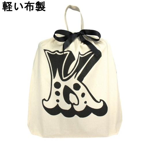 LETTER BAG K1