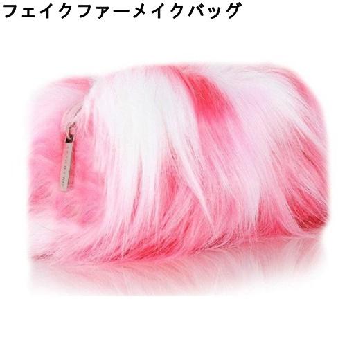Pink Fluffy Make Up Bag (6)1