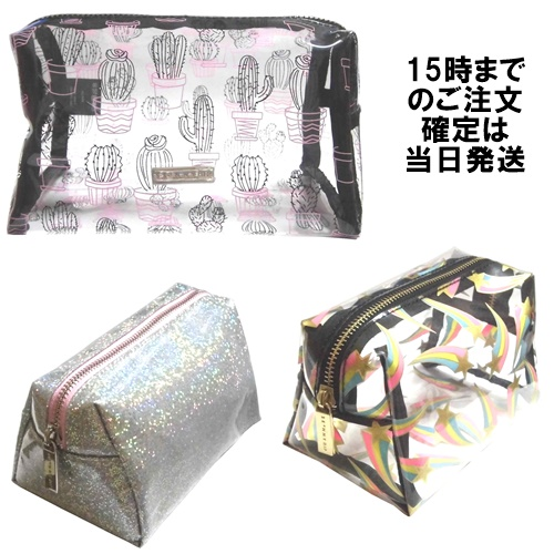 Make Up Bag side machi2