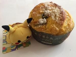 181009かぼちゃパン