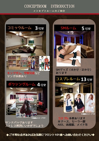 お部屋の紹介11