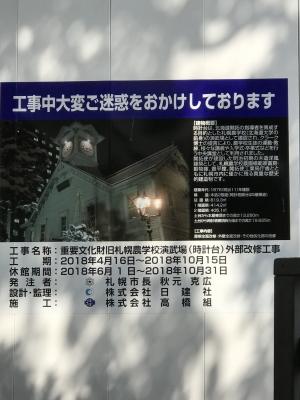 IMG_71730.jpg