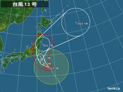 typhoon_1813_2018-08-07-21-00-00-large.jpg