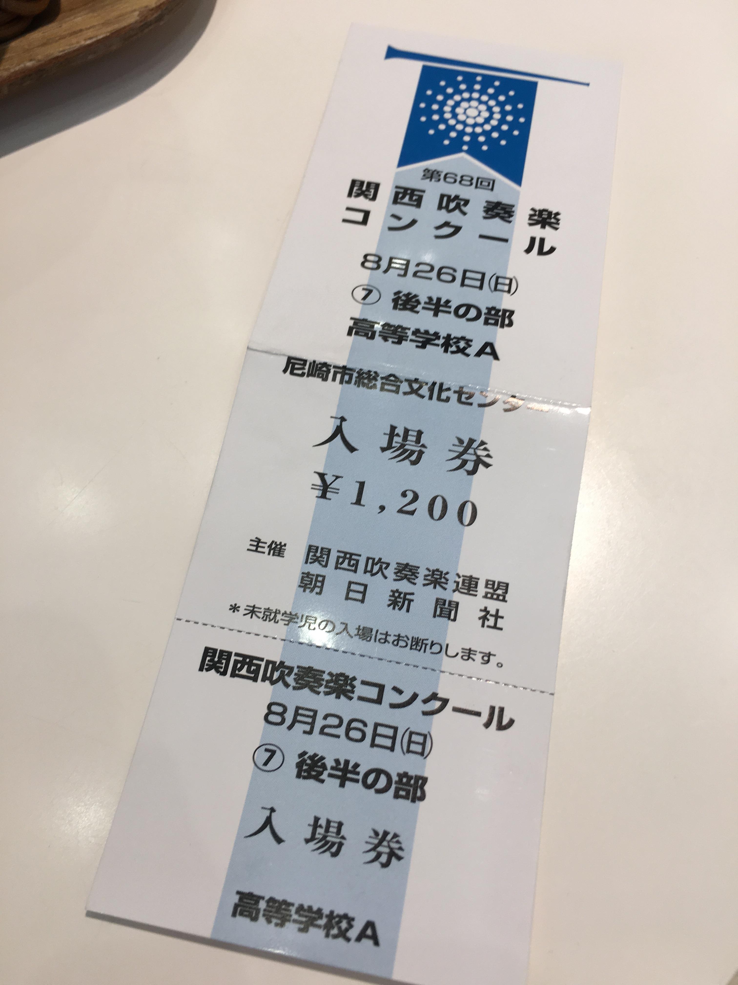 関西吹奏楽コンクールを聞きに行きました!