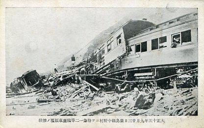 山陽本線特急列車脱線事故002