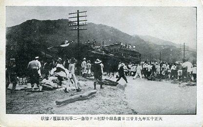 山陽本線特急列車脱線事故003