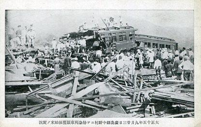 山陽本線特急列車脱線事故005