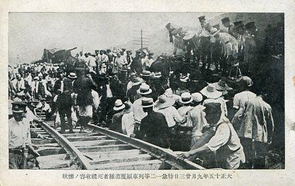 山陽本線特急列車脱線事故006