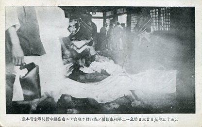 山陽本線特急列車脱線事故007