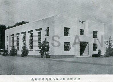 豊郷尋常高等小学校建築概要004