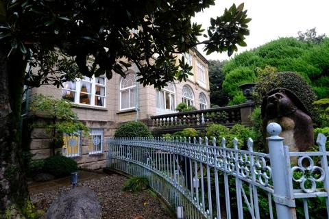 11鳩山会館