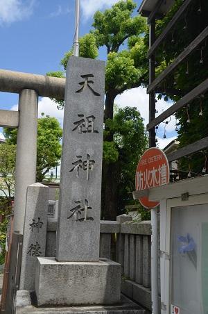 20180729堀切天祖神社01