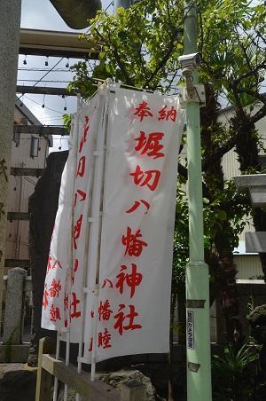 20180729堀切天祖神社11