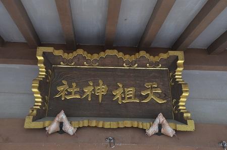 20180729堀切天祖神社08