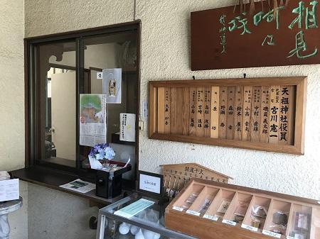20180729堀切天祖神社24