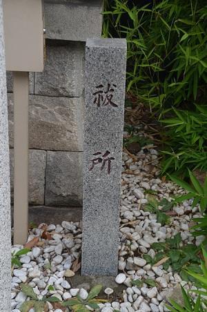 20180729堀切天祖神社20