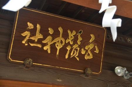 20180802王子白髭神社07
