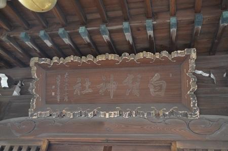 20180802渋江白髭神社09