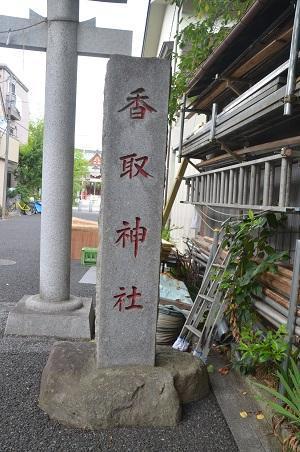 20180802上千葉香取神社01