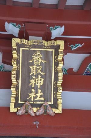 20180802上千葉香取神社14