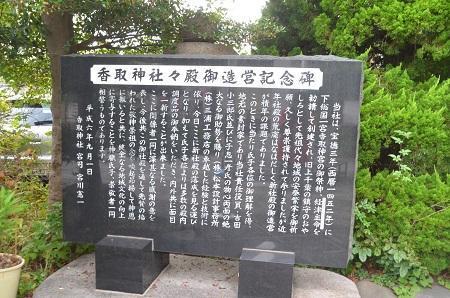 20180802上千葉香取神社33