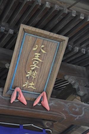 20180802八王子神社09