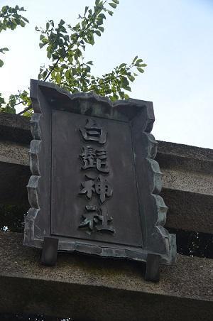 20180802東墨田白髭神社02