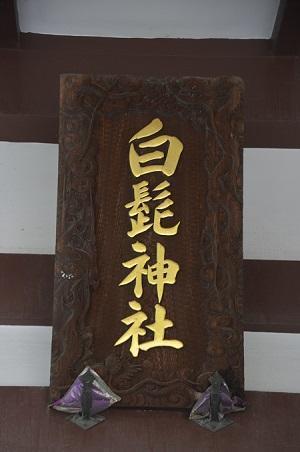 20180802東墨田白髭神社08