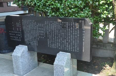 20180802東墨田白髭神社16