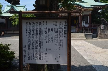 20180802平井諏訪神社05