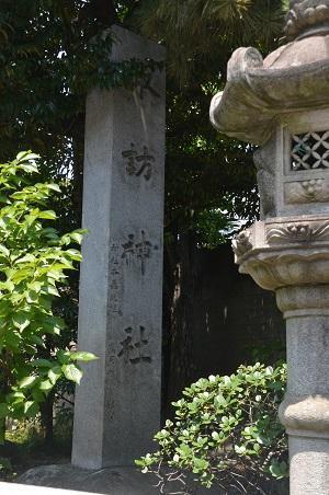 20180802平井諏訪神社01